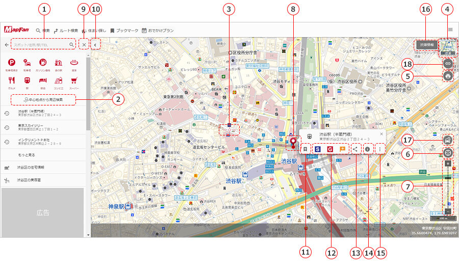 地図検索画面